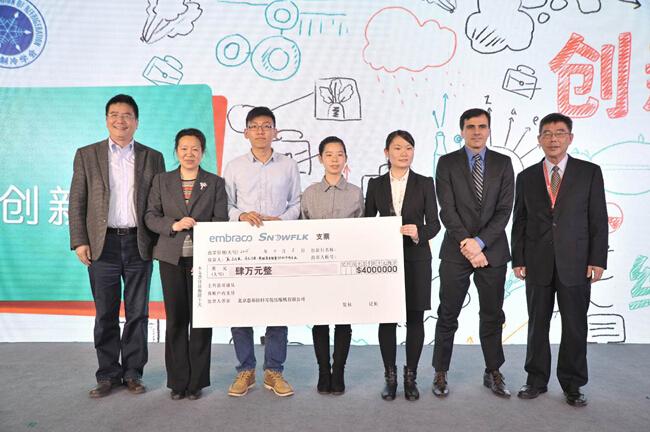 浙大选手夺得第三届恩布拉科创新大赛特等奖