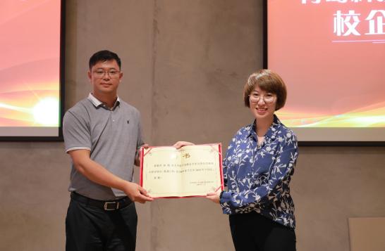 完美世界教育与青岛科技大学传媒学院签署校企合作