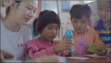 走进云南:教育公益新形态__洪恩教育携手百仁基金会创建数字化伴学角
